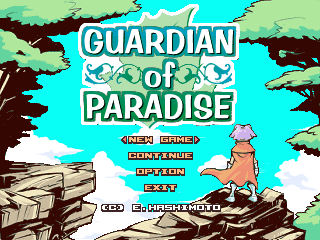 Guardian of Paradise (Windows)